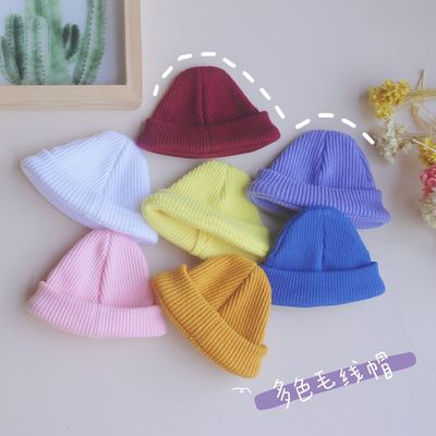 taobao agent Spot 68 bjd.yosd. 6 points 4 points 1/6 doll wool hat baby clothes accessories wild headdress