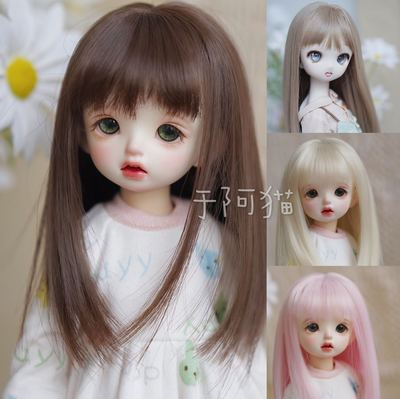 taobao agent Spot free shipping bjd doll accessories high temperature wire wig straight hair long hair 3 points 4 points 6 points mdd