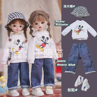 taobao agent Spot full 68 free shipping bjd1/6yosd men and women doll clothes accessories sweater tooling jeans daily