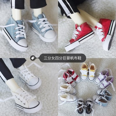 taobao agent 【68 free shipping】bjd3 points 4 points night loli three or four points giant baby salon doll shoes canvas shoes sports shoes