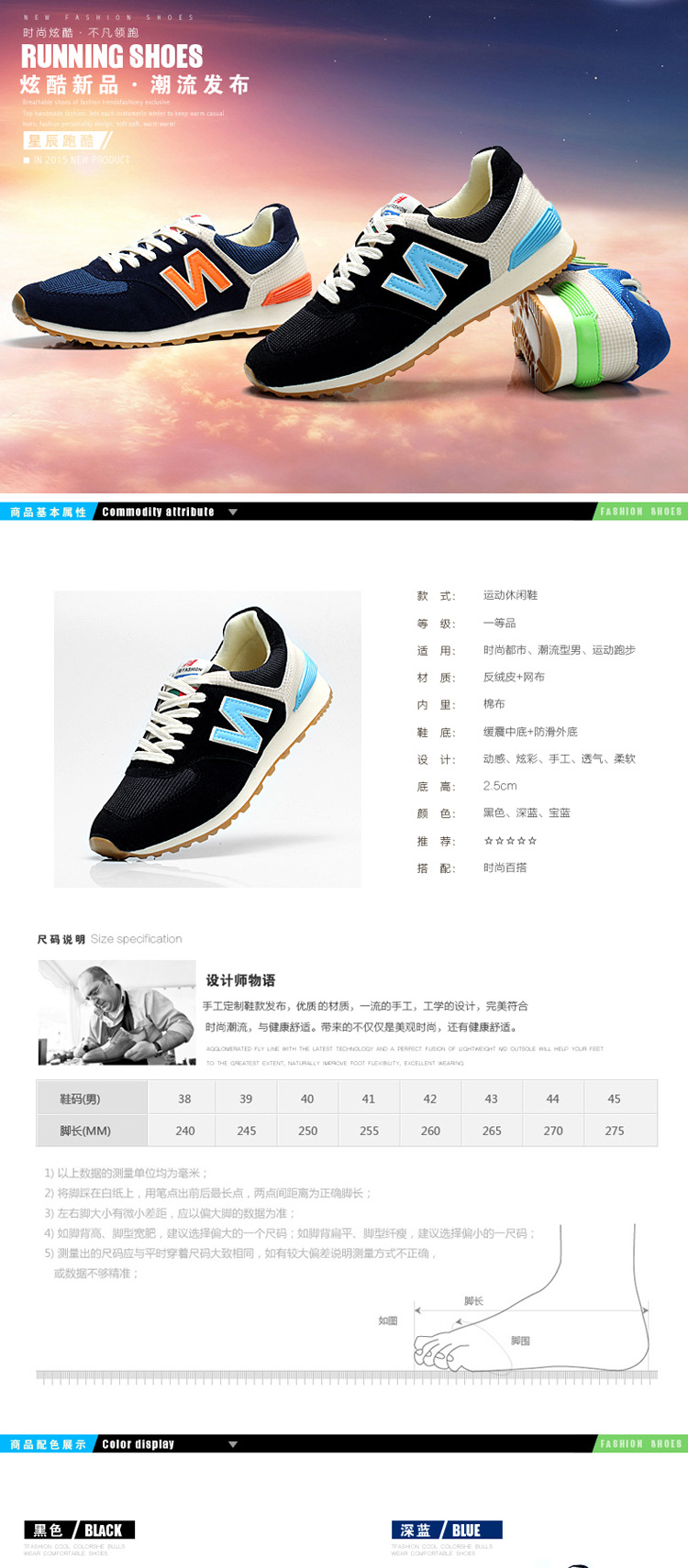Dynamic running shoes shoes 1_02