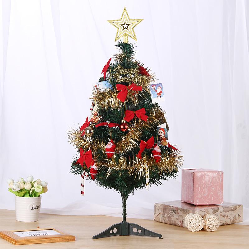 圣诞树60厘米加密套餐加灯