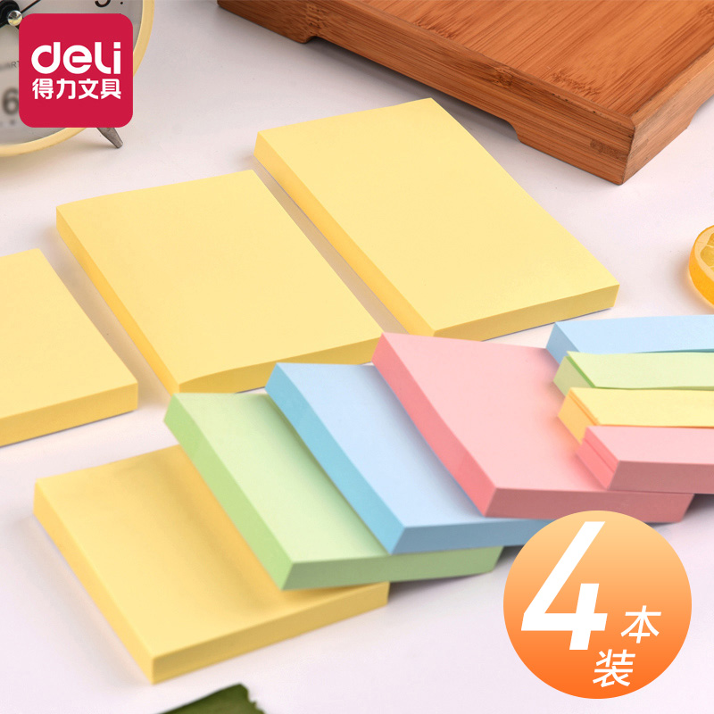 usd 6 83 effective pepsis paste color stickers n times sticky note