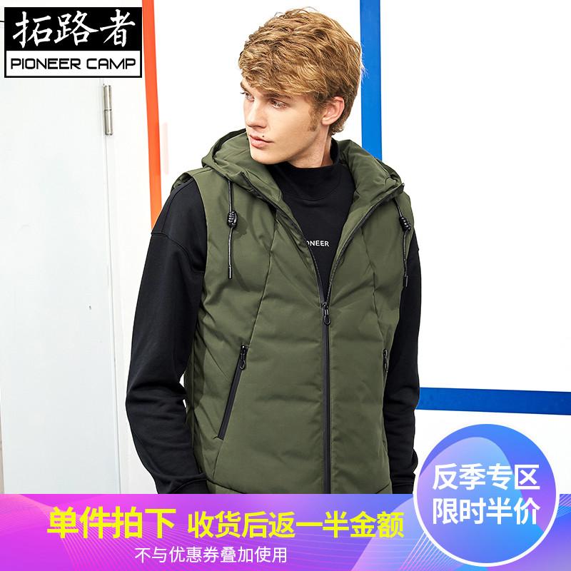 Mở rộng road coat vest nam 2018 mùa đông mới ngắn trùm đầu áo khoác nam ấm vest bông thủy triều triều