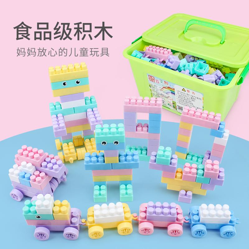 儿童积木拼装玩具益智大颗粒大号男孩女孩宝宝智力开发拼插塑料