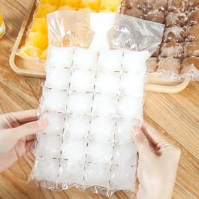 一次性冰袋 抖音冰格袋做冰块的模具