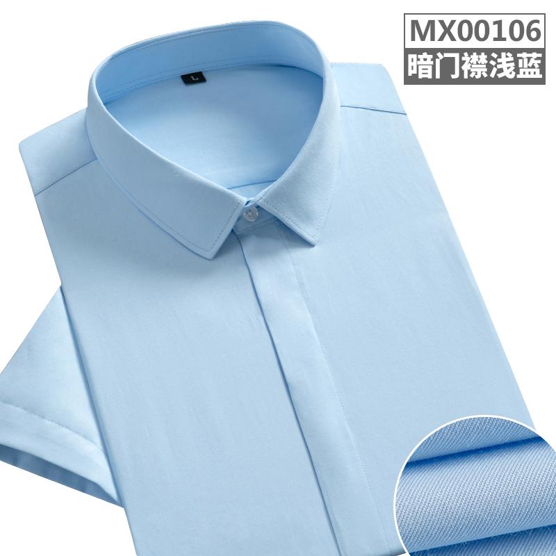 Цвет: (С короткими рукавами)mx00106 светло-голубой (скрыты планкой)саржа