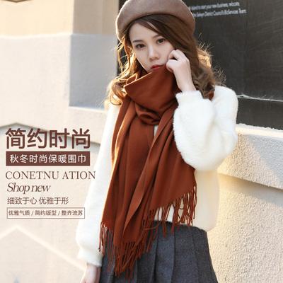 围巾女秋冬韩版百搭长款披肩两用纯色仿羊绒学生保暖毛线冬天围脖