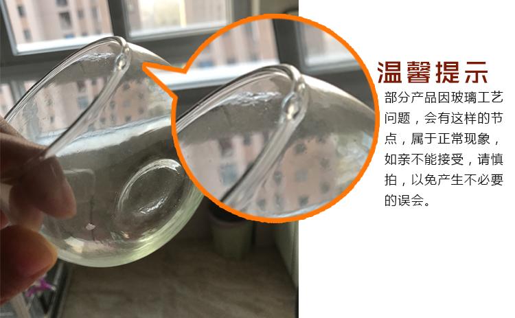 熱銷#透明玻璃杯DIY杯蠟燭臺防風杯自制蠟燭杯diy香薰蠟燭材料超值#燭臺#裝飾