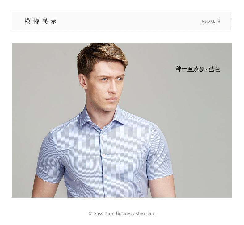 Mười mét vải sọc ngắn tay áo 80 đôi sợi bông của người đàn ông Windsor cổ áo bông mỏng- miễn phí áo sơ mi màu xanh áo tay dài