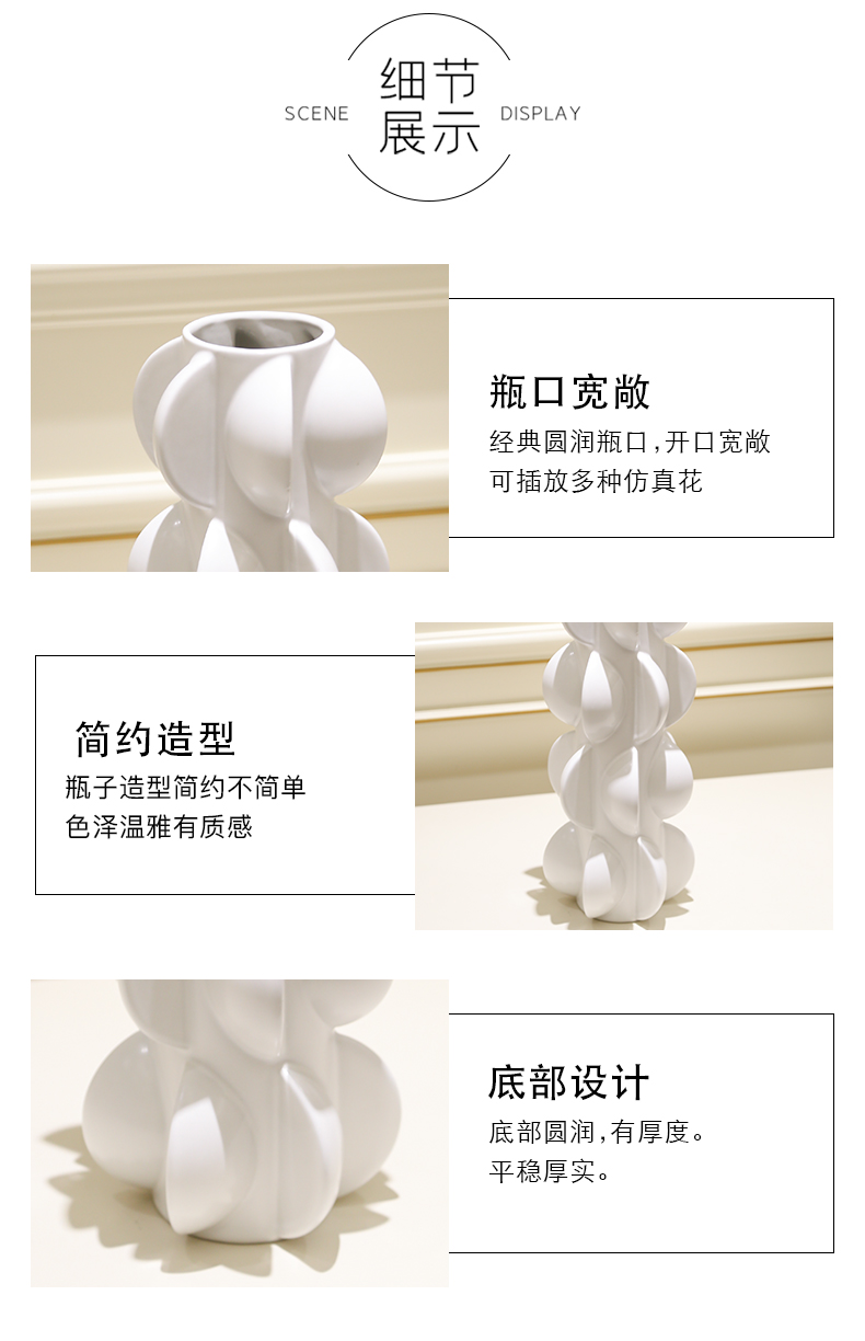 I and contracted place to live in the sitting room is black and white ceramic vase mesa move swirl marks the dried flower decoration