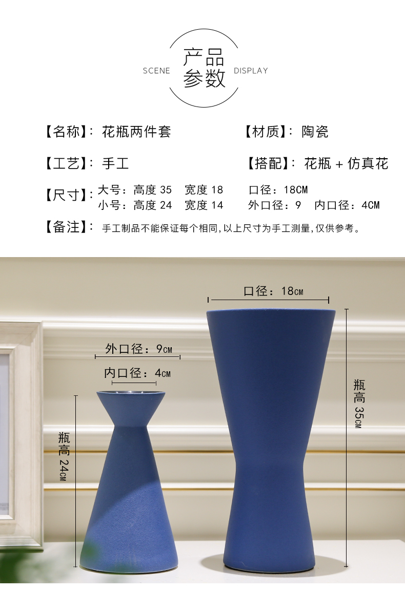 Jingdezhen mesa of I and contracted ceramic vase furnishing articles simulation flowers sitting room villa decorations between example false