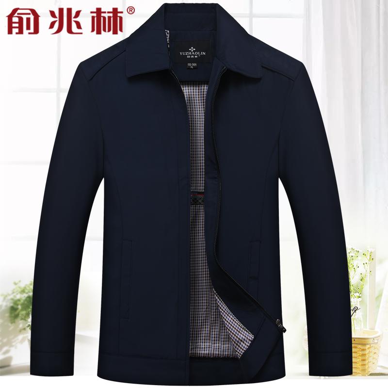 Yu Zhaolin trung niên của nam giới áo khoác áo khoác trung niên của nam giới 40 tuổi 50 mỏng cha mùa xuân và mùa thu áo khoác nam