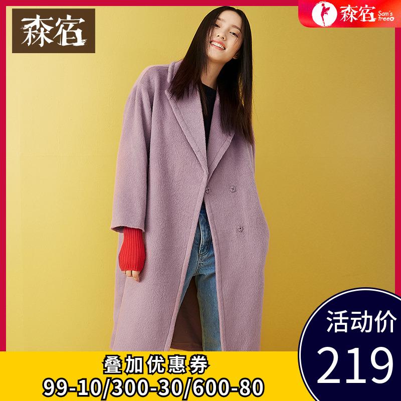 Sensu mùa đông mới rắn màu áo ve áo len thích hợp lỏng lẻo dày trung áo len dài phụ nữ - Accentuated eo áo