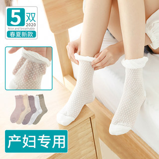 Month of socks spring and summer thin section postpartum pregnant women socks absorb sweat socks spring and autumn socks relent cotton socks bottoming