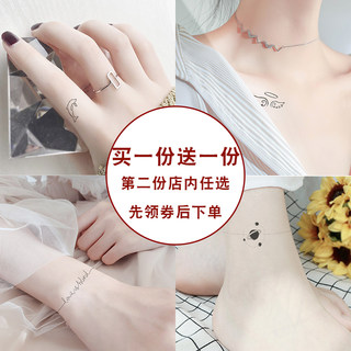 Tattoo stickers ins style simple wrist girl heart cute star finger tattoo stickers waterproof literature and art small fresh and lasting