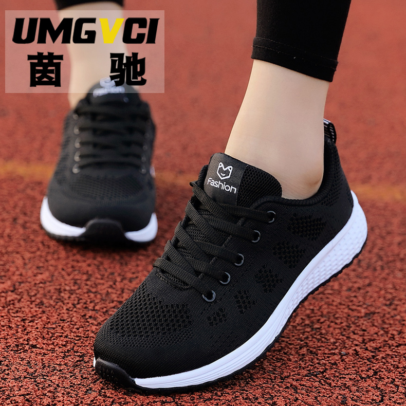 f7b0ca3928a 2019 summer sports shoes women's shoes travel casual shoes Korean version  of the wild lightweight flat students running shoes female