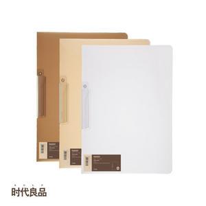 时代良品A4文件夹资料夹本试卷夹透明报告夹讲义夹文具SD-N313