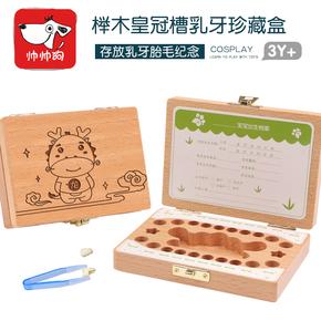 Другое,  Ребенок молочный зуб коробка годовщина коробка девушка пушком собирать коробка ребенок дерево изменение зуб страхование депозит коробка мальчик личность подарок, цена 332 руб