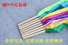 9.9 Kindergarten Children's Gymnastics Ribbons Classroom Gymnastics Props Wood Stick Red Ribbon Dance Props