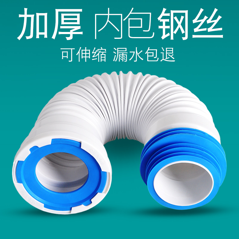 Gist wall discharge toilet drain pipe rear drainage silica gel side row  toilet connection pipe thickened drain pipe