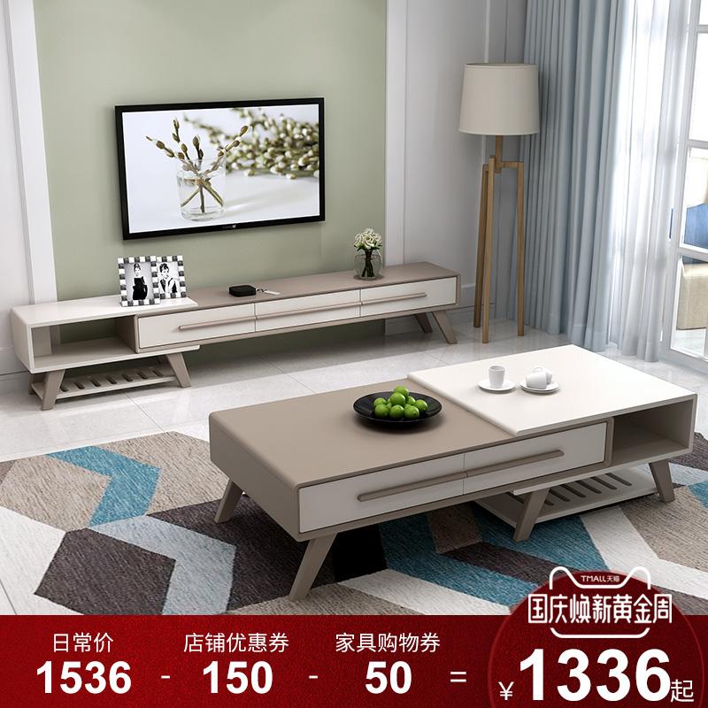 現代簡約電視柜茶幾組合伸縮套裝北歐客廳烤漆電視機柜小戶型家具