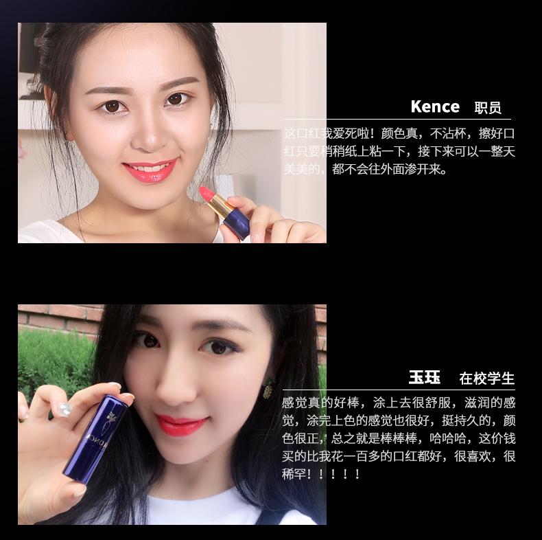 胡萝卜素口红哑光女学生款试用包不易掉色唇釉小众品牌变色唇膏正品详细照片