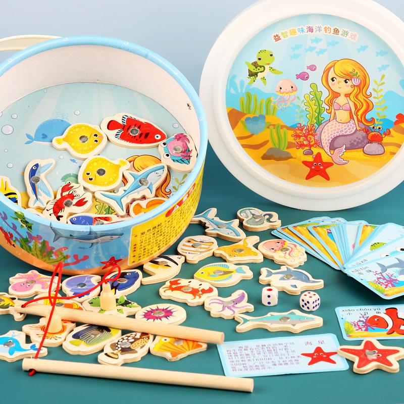 益智力动脑幼儿童磁性钓鱼玩具