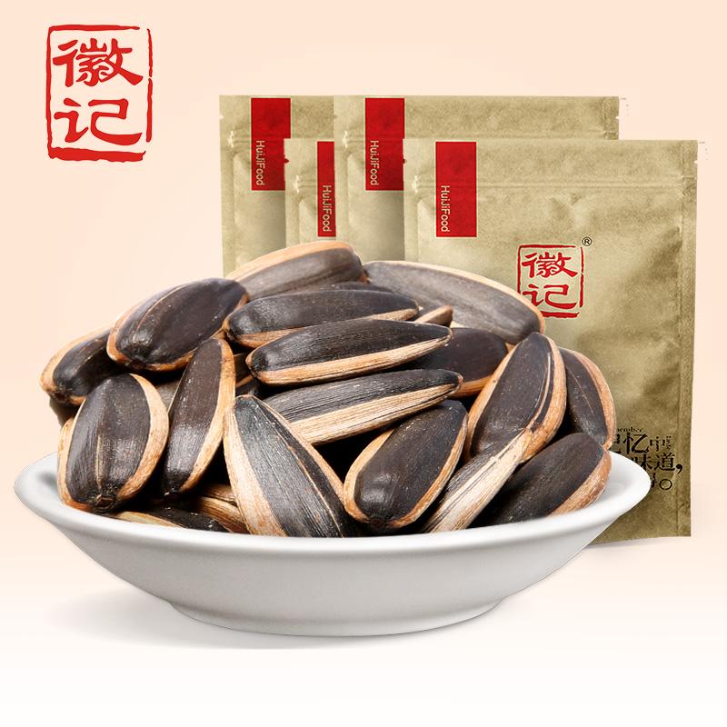 徽记焦糖/山核桃味瓜子 原味袋葵花籽坚果炒货零食品特产批发4斤