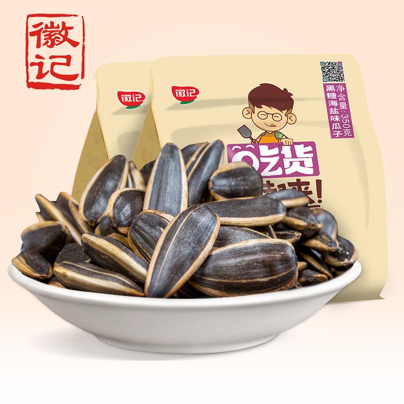 徽记 焦糖瓜子散装小包装包邮批发山核桃味葵花籽五香零食350g*2