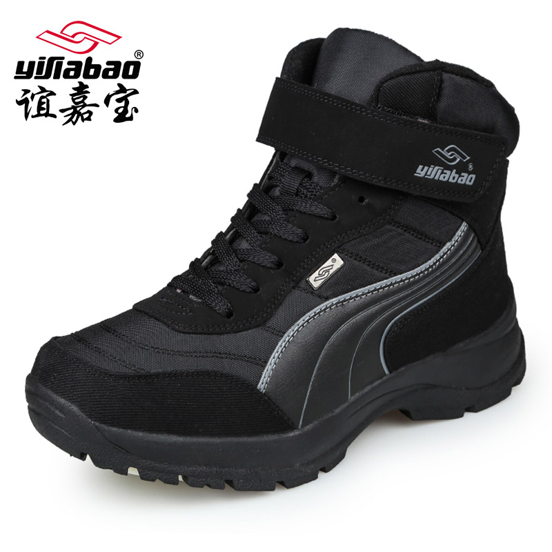 2018 New Old Beijing Mens Boots Mens Cotton Shoes Winter Plus Velvet Warm Casual Set Feet Middle-aged Father Snow Boots Clearance Price Snow Boots
