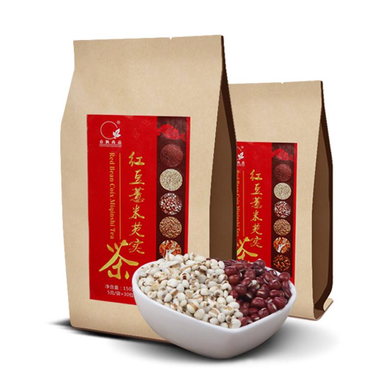 【春枫尚品】红豆薏米茶薏仁祛湿茶150g