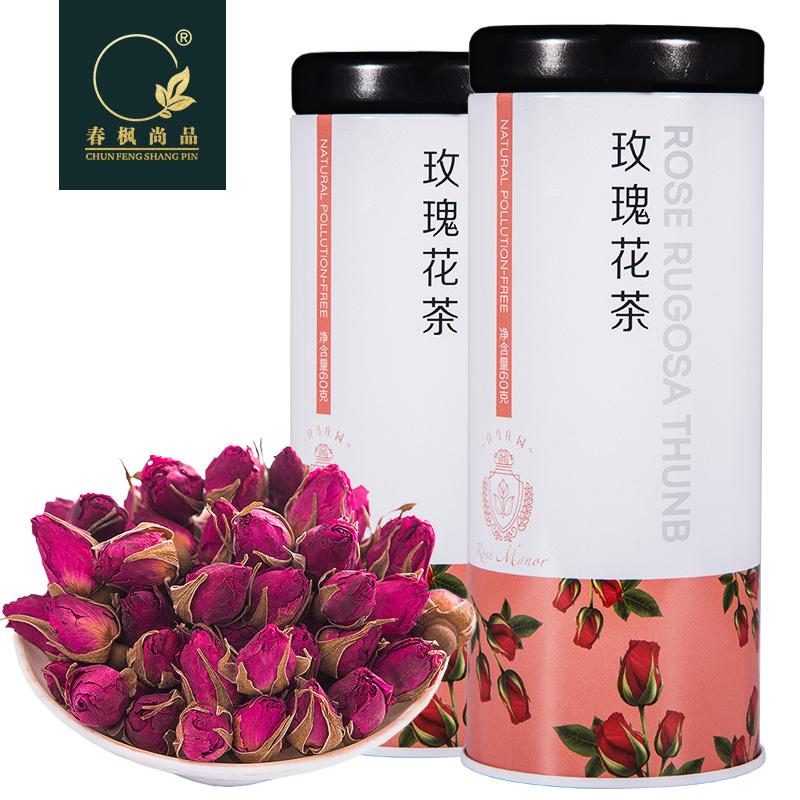 【买1送1】春枫尚品花茶玫瑰花茶花草茶茶叶干花花蕾可搭胎菊