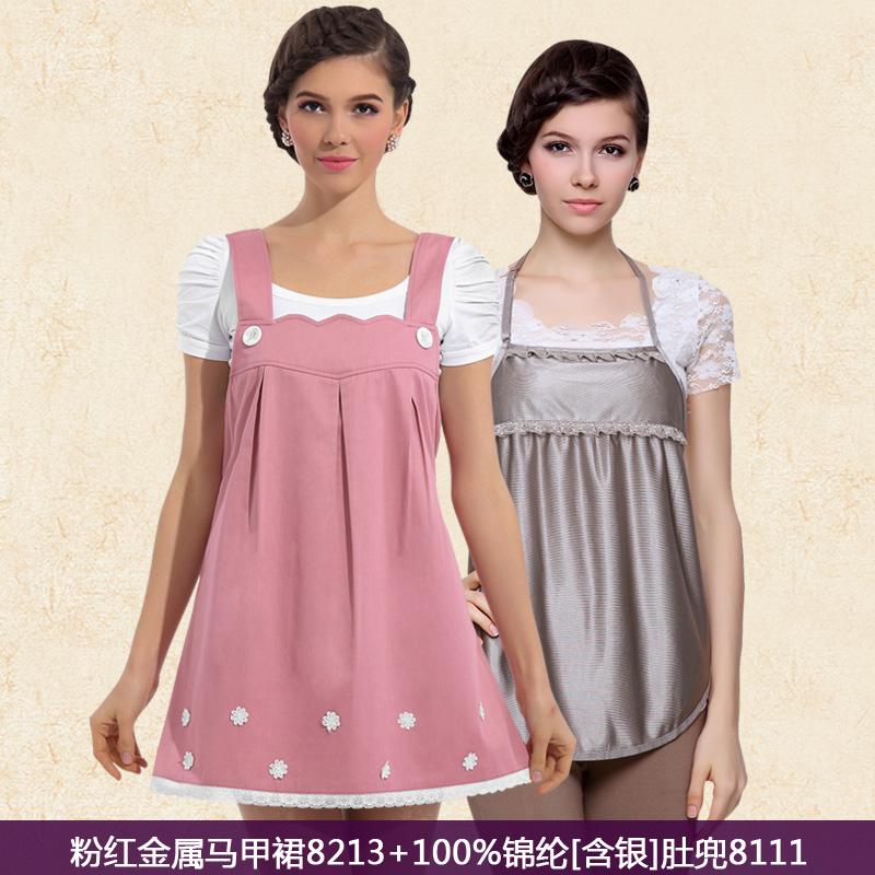 Цвет: Розовая юбка+полный Серебряный фартук