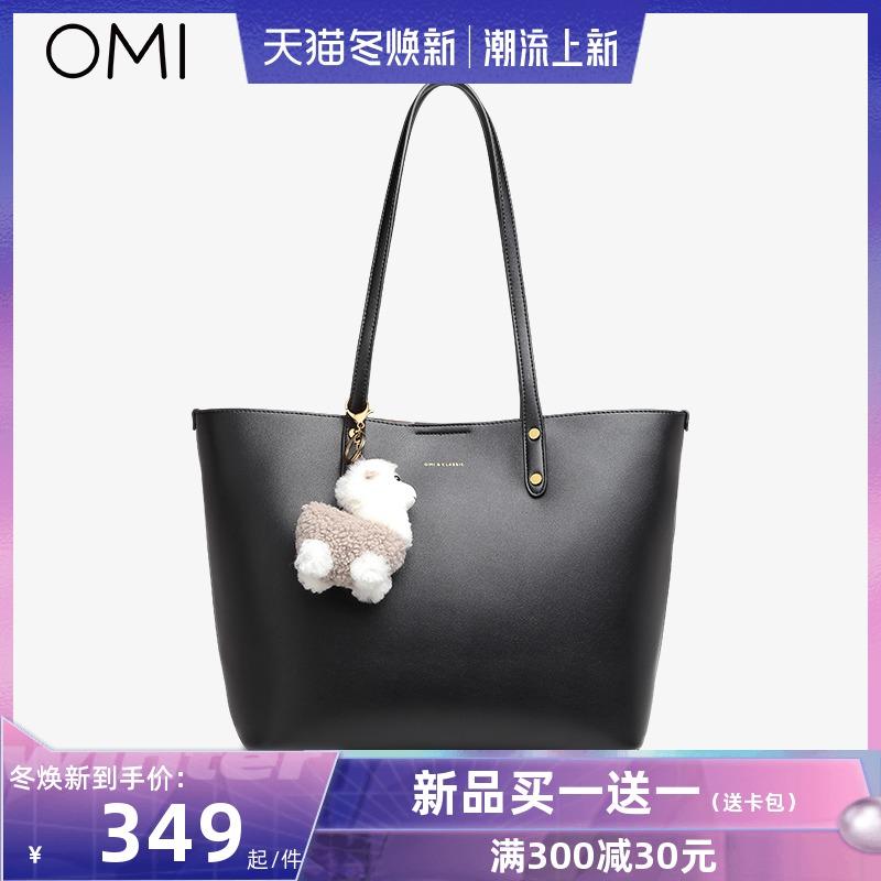欧米OMI女包2021新款时尚ins单肩包大容量简约高级感设计托特包