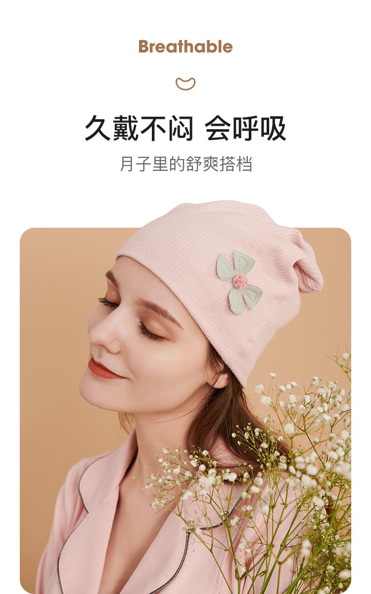 婧麒针织亲子帽组合装8