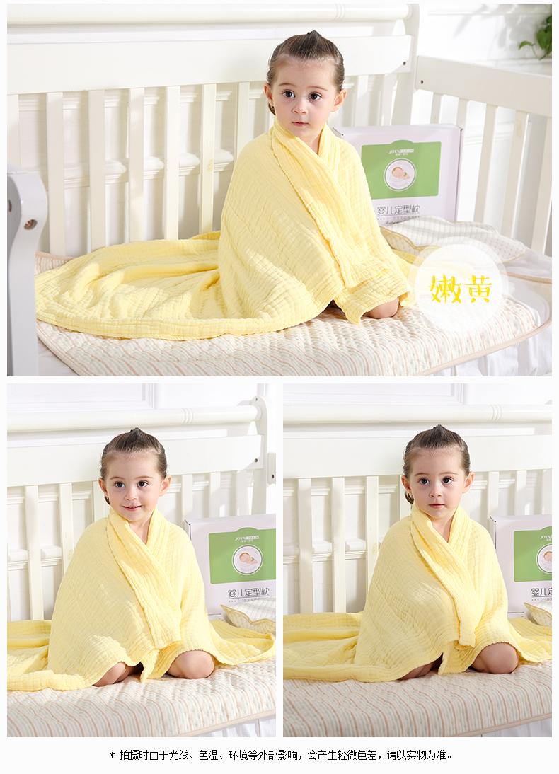 BB1021婧麒浴巾_10.jpg