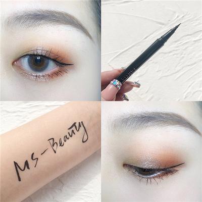 眼线笔防水防汗不易脱色持久不晕染大眼定妆初学者眼线液笔女胶笔