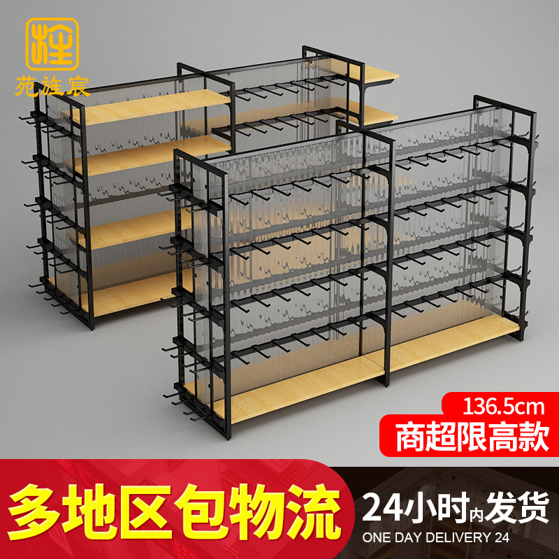 Excellent Goods Shelf Display Rack Nakajima Cabinet Display Cabinet  Stationery Shop Jewelry Shop Products Mobile Phone
