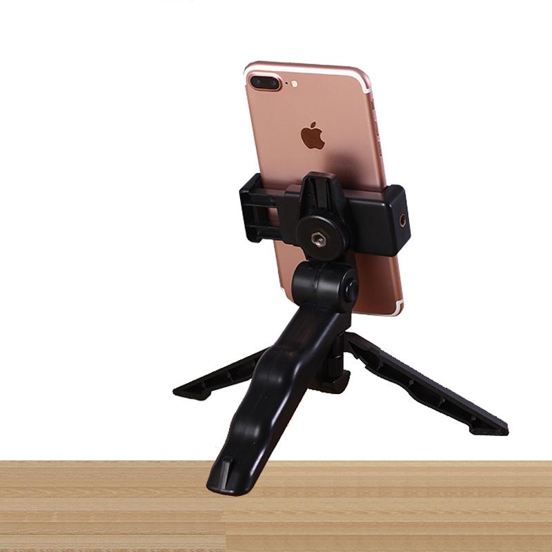 多功能手机直播支架拍照三脚架 券后价8.9元包邮