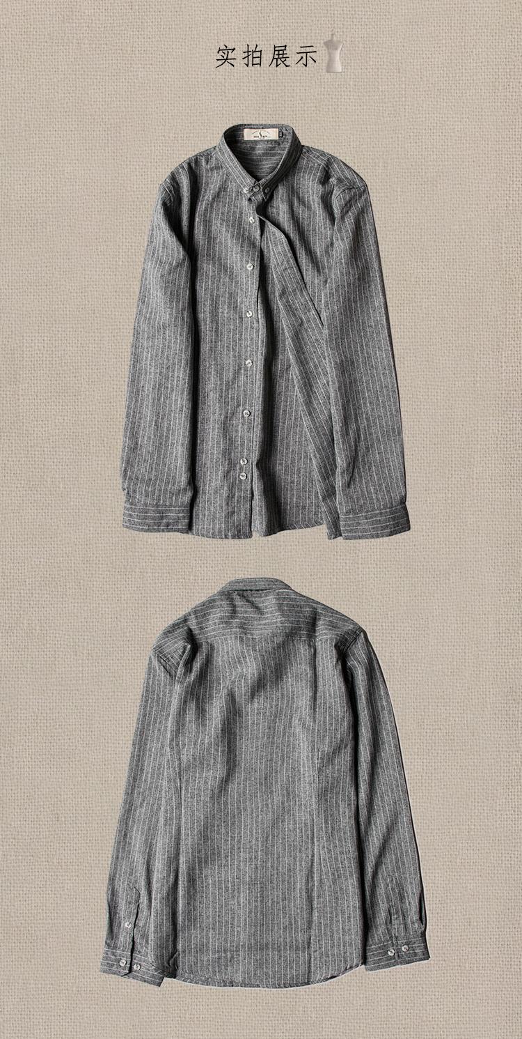 英伦风復古条纹衬衫男雅痞商务正装修身抗皱长袖西装衬衫详细照片