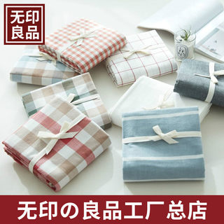 No print cotton water wash cotton bed single bed, single piece single bed student dormitory 100 cotton stem