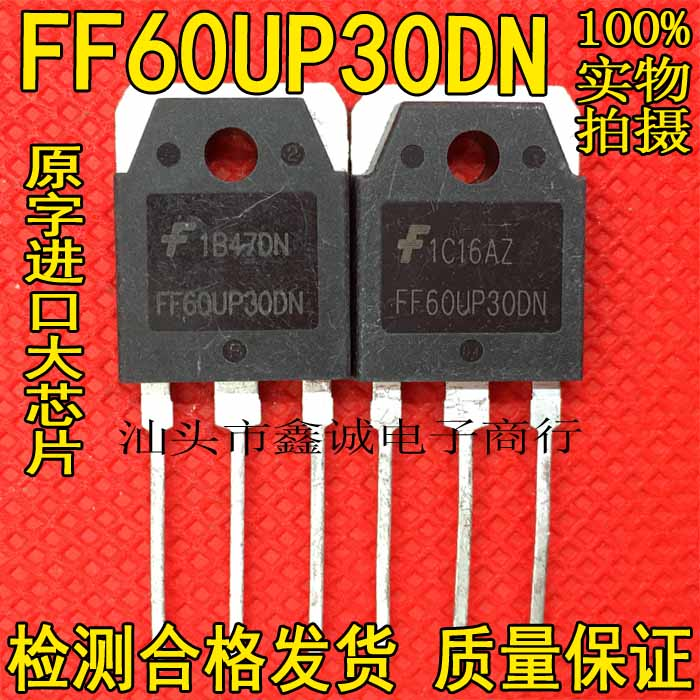 Original imported Fairchild rectifier F60UP30DN FFA60UP30DN welding machine Inverter commonly used
