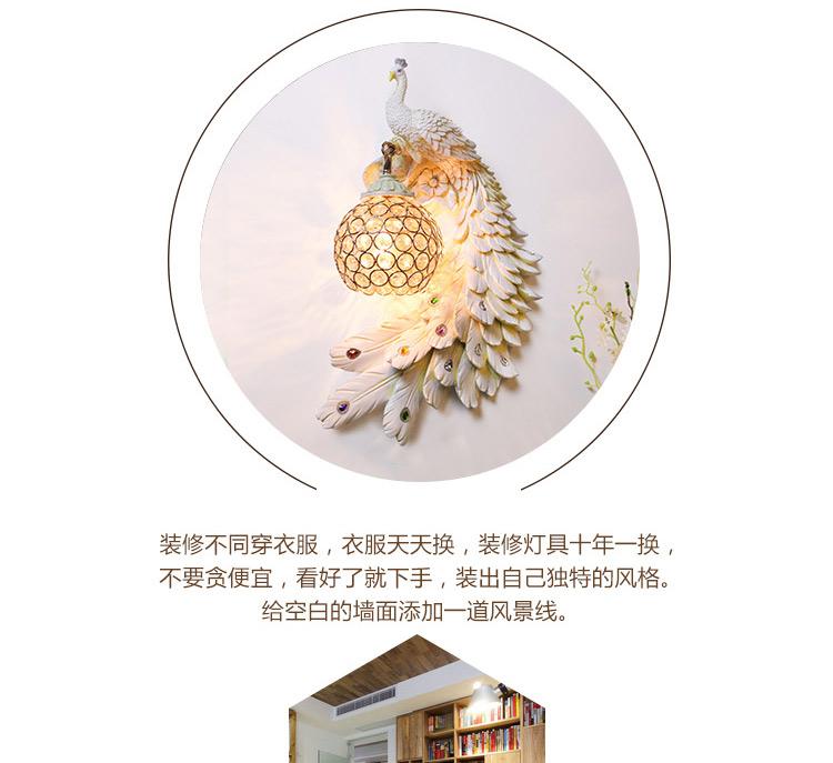 欧式復古孔雀客厅电视墙充电创意壁灯楼梯过道网红酒店卧室床头灯详细照片