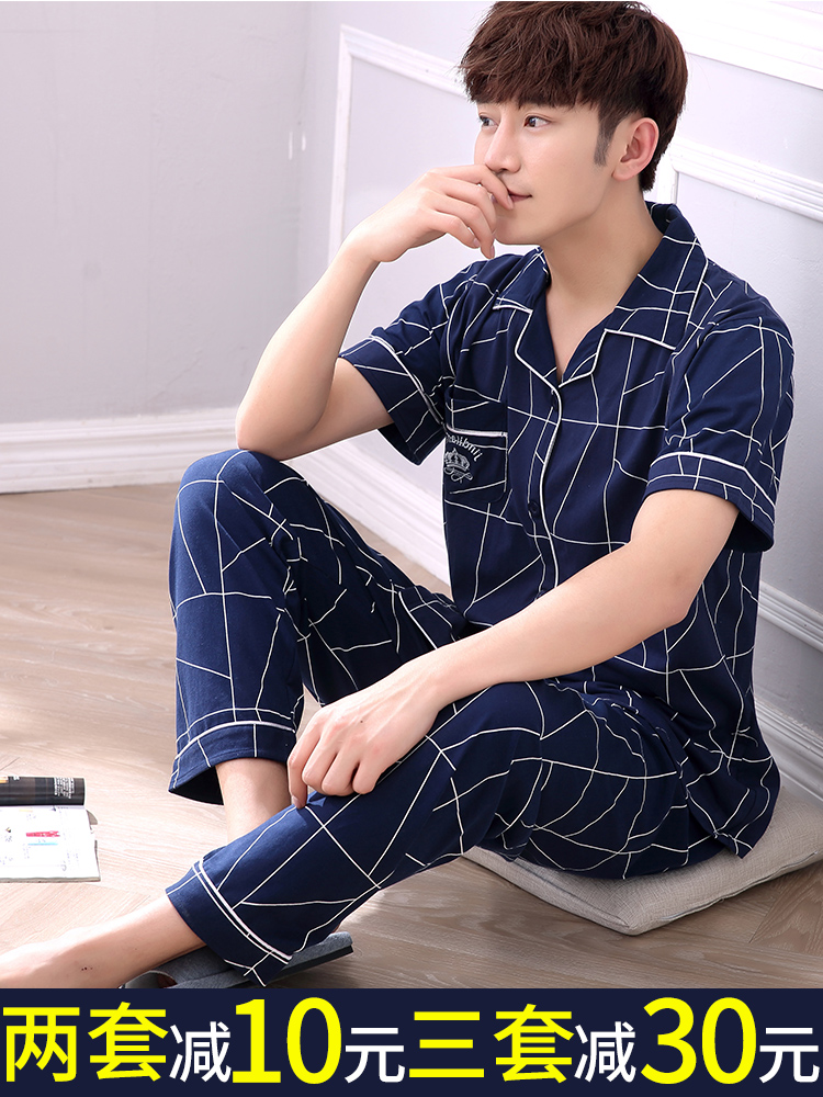 Antarctic pajamas men summer cotton short-sleeved men's home service spring and autumn summer thin models of youth cotton set