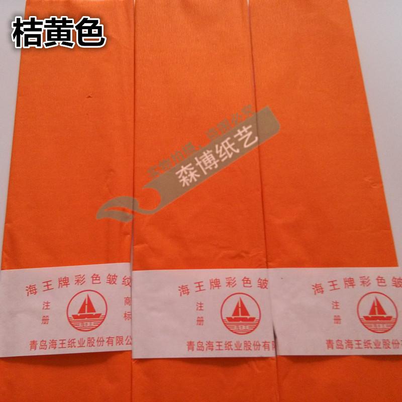 В оранжевый 100 чжан