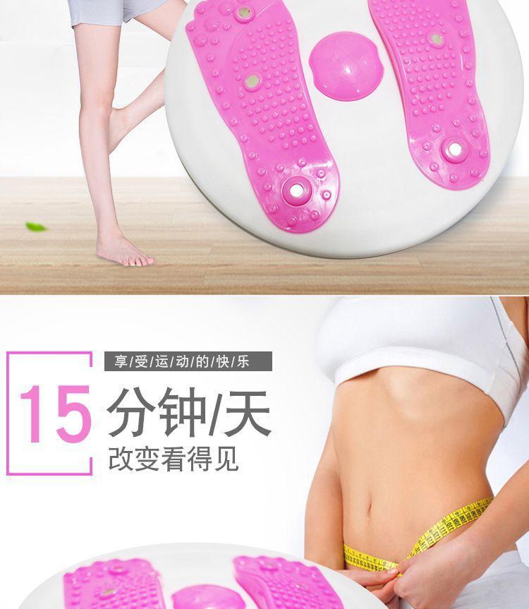 LF美腰器转盘磁石瘦身家用健身运动锻炼女士塑形收肚美腿扭腰盘(【甩脂神器】美腰器扭腰转盘磁石瘦身)
