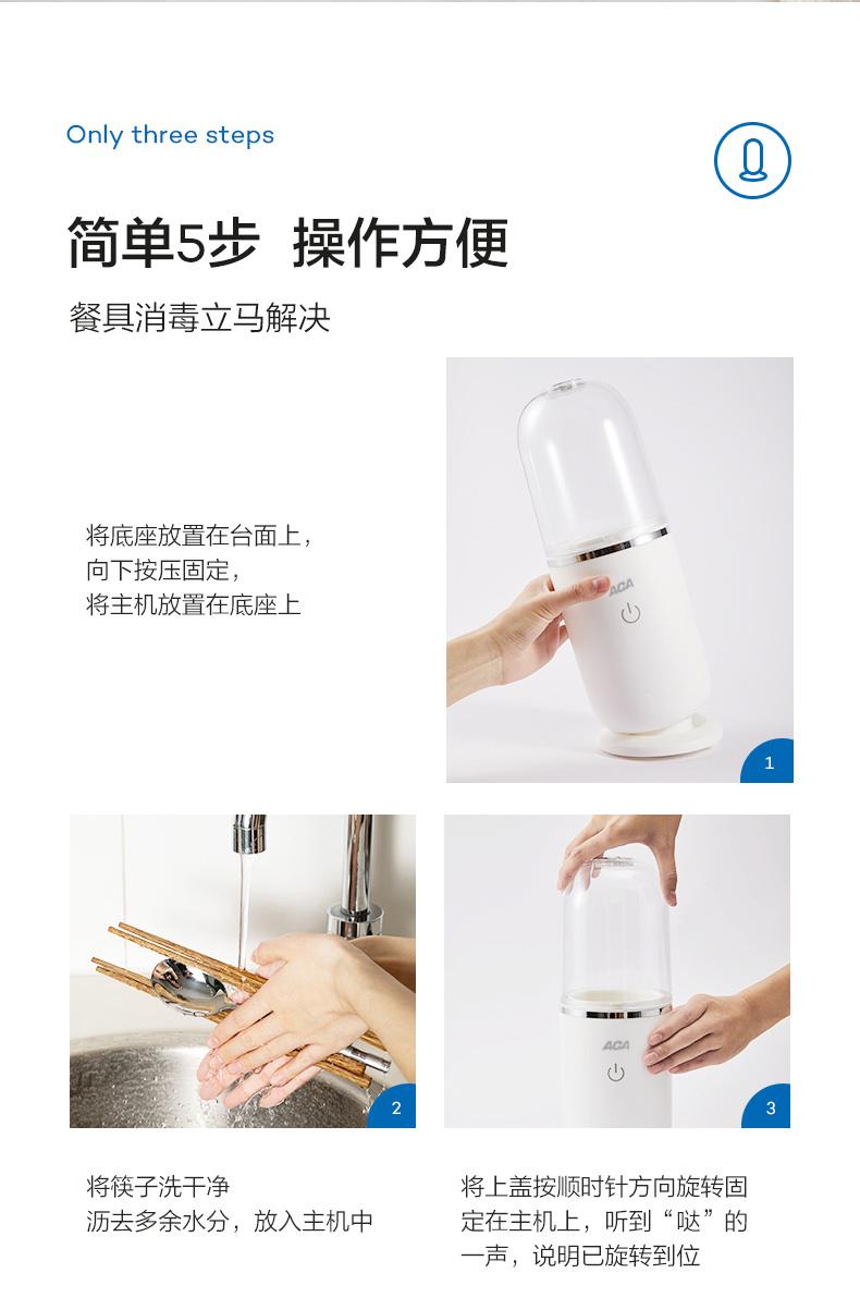 北美电器家用烘干抑菌筷子餐具消毒器