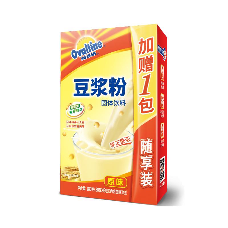 阿华田豆浆粉30*5+1 尝鲜装