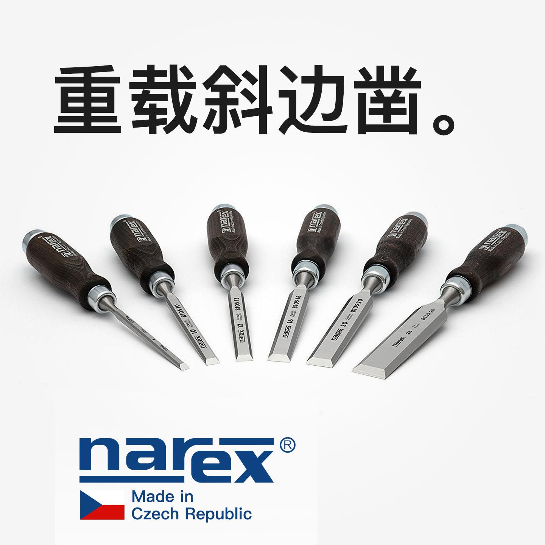 czech narex woodworking chisel heavy-duty bevel chisel set